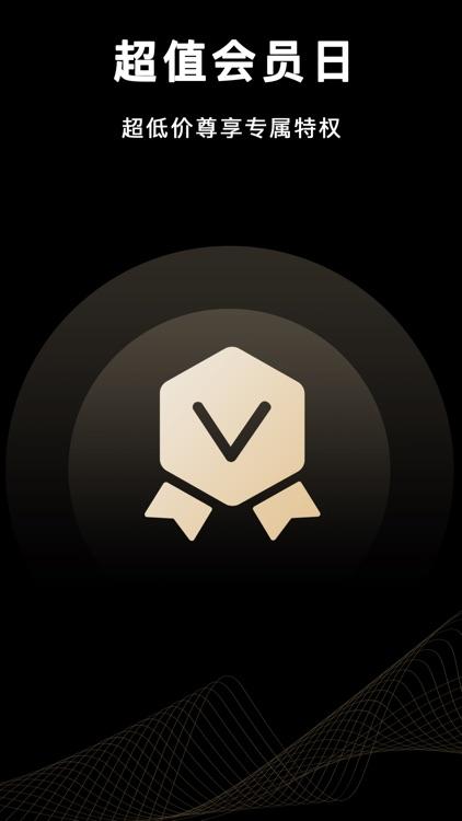 YY手游加速器-极速安全手游吃鸡加速器 screenshot-3