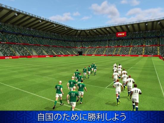 Rugby Nations 19のおすすめ画像6