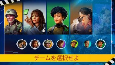 Pandemic: The Board Gameのおすすめ画像3