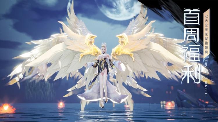 剑侠传说 - 热血武侠RPG单机游戏! screenshot-4
