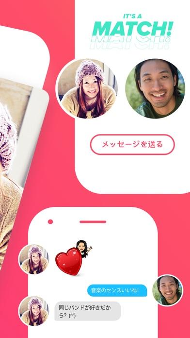 Tinder ScreenShot1