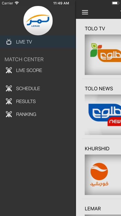 TOLO TV LIVE by Rizwan Ullah Bajwa
