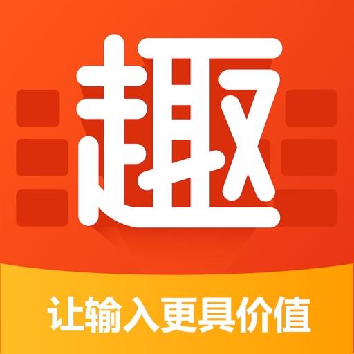 Popular App Store Free Apps in Hong Kong - Mobile Fraud