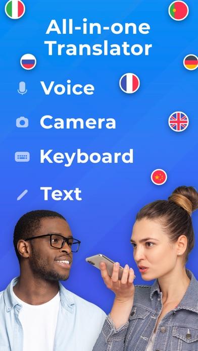 OkTalk Translator Screenshot