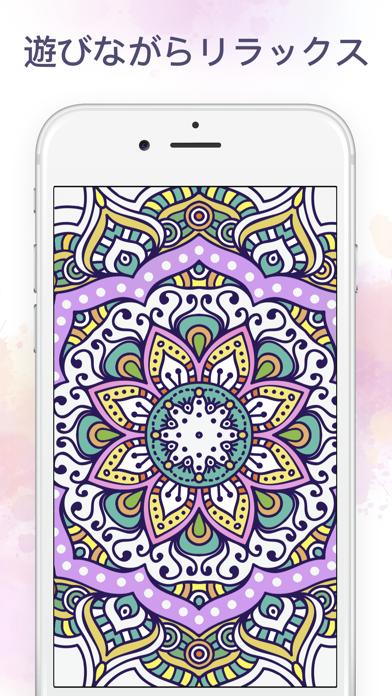 Chamy - 数字で塗り絵。数字で色を付... screenshot1