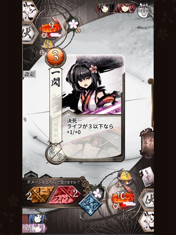 桜降る代に決闘を 電子版のおすすめ画像7