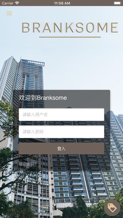 Branksome屏幕截图1