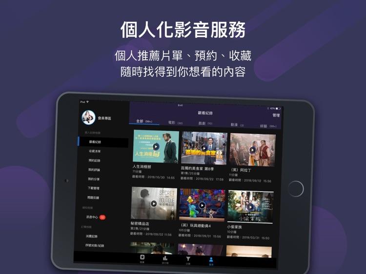 friDay影音 for iPad screenshot-3