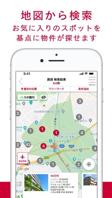 アットホーム-賃貸住宅や不動産の売買・投資物件情報アプリ ScreenShot4