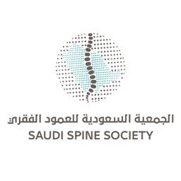 3rd Saudi Spine Conference