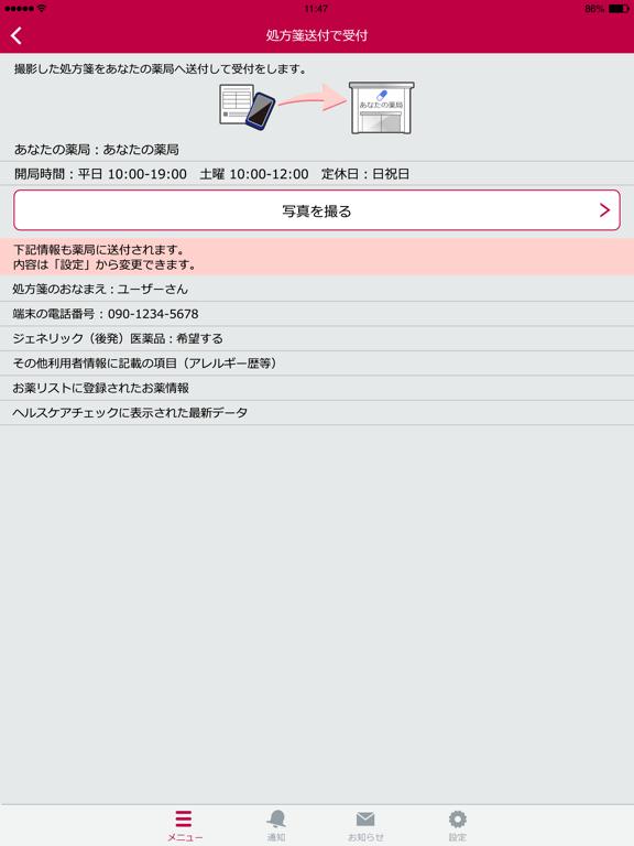 https://is3-ssl.mzstatic.com/image/thumb/Purple113/v4/67/d8/60/67d860b3-a4ce-43c8-fdc8-a0b33e2e3226/pr_source.png/576x768bb.png