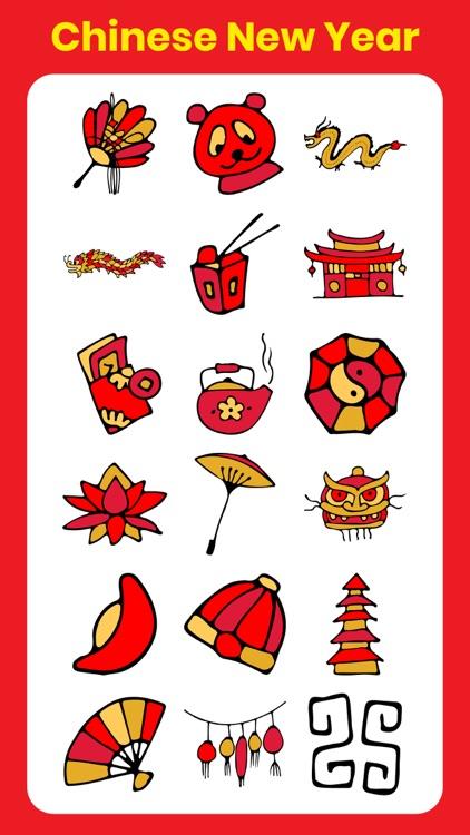 Chinese New Year 中国新年 Sticker