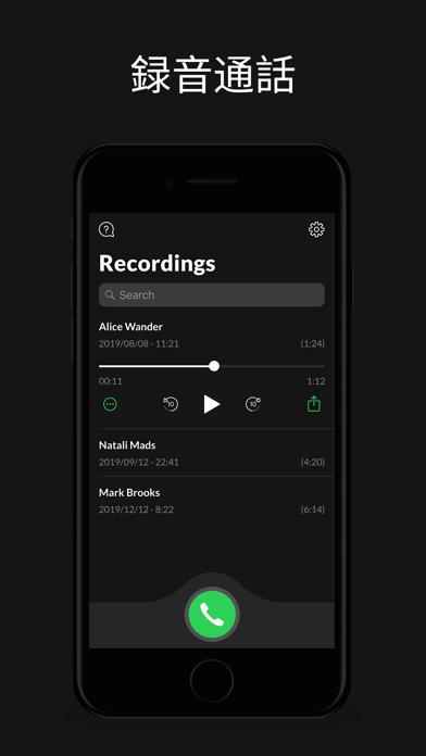 iPhone用の通話録音とボイスレコーダー ScreenShot0