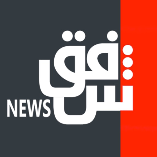 Shafaaq News شفق نیوز