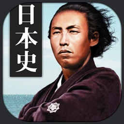 King of Japanese history