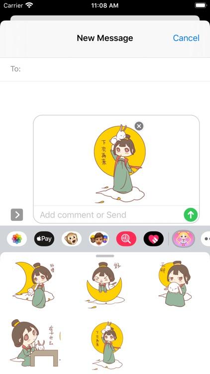 仙女转 screenshot-2