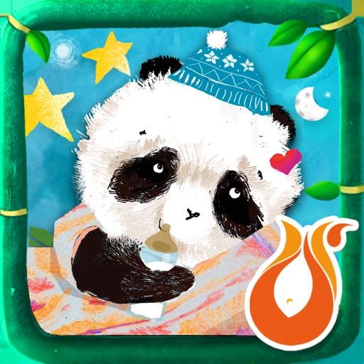 熊貓多多系列 02 - 谁爱我