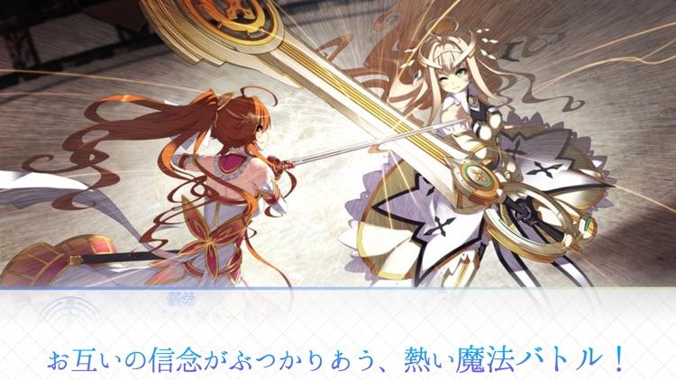 1/7の魔法使い screenshot-5