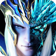 龙之怒吼- 3D魔幻MMOARPG