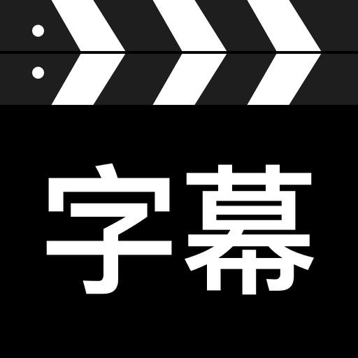 Zimu - Vlog Video Editor icon