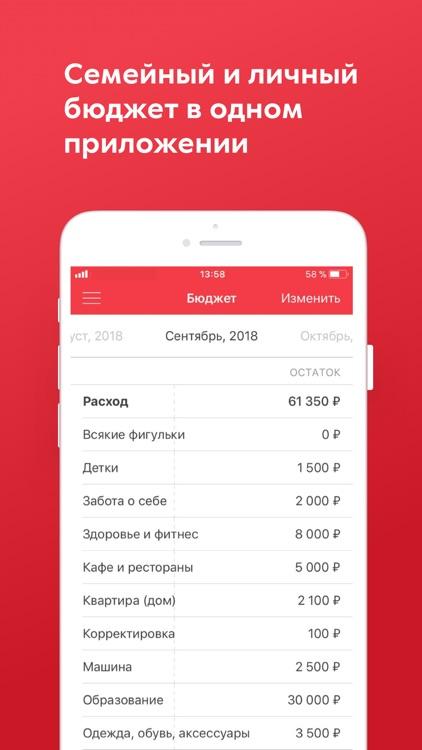 Zenmoney: spending tracker screenshot-3