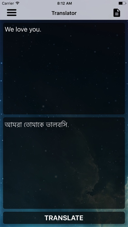 English To Bangla Dictionary. screenshot-0