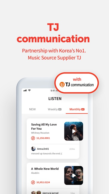 SOMESING with K-pop screenshot-6