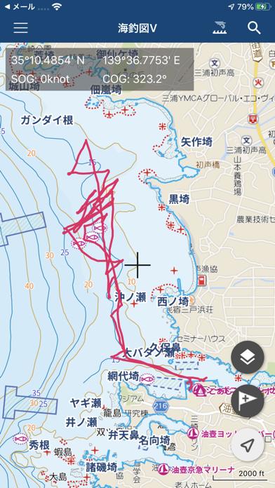 海釣図V ~海底地形がわかる海釣りマップ~のおすすめ画像2