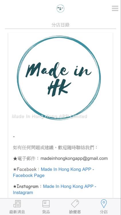 Made in Hong Kong screenshot-4