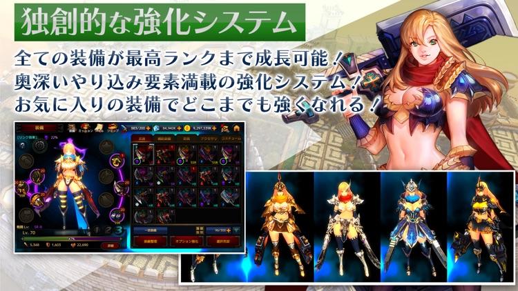トラビアリターンズ screenshot-4