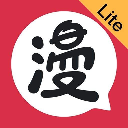 网易漫画Lite版-最新漫画随便看的漫画大全