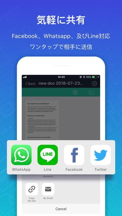 CamScanner|文書スキャン & ファックス ScreenShot6