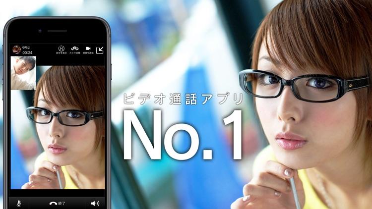 ビデオ通話jambo(ジャンボ) ライブチャットアプリ screenshot-0