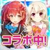 アンジュ・ヴィエルジュ ~ガールズバトル~ - iPhoneアプリ