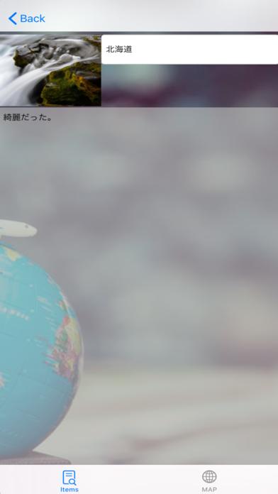 MyTracksAlbum screenshot 2
