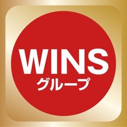 WINS公式アプリ