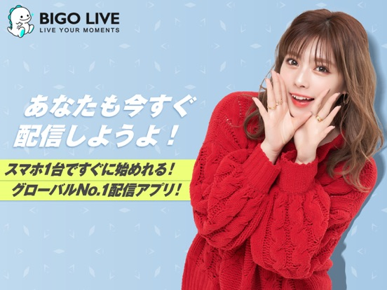 BIGO LIVE(ビゴライブ)- SNS系配信アプリのおすすめ画像1