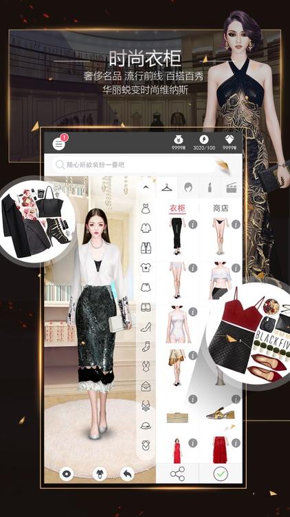 衣范儿 screenshot-1