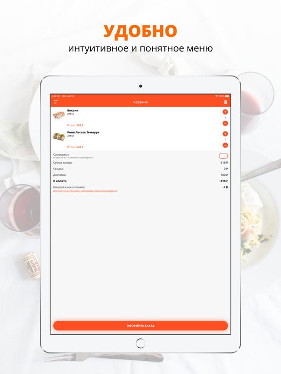 Pizza-Sun | Суходол screenshot 6