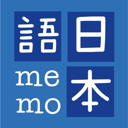 Learning words in Kanji: JMemo