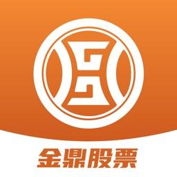 金鼎股票-股票策略行情App