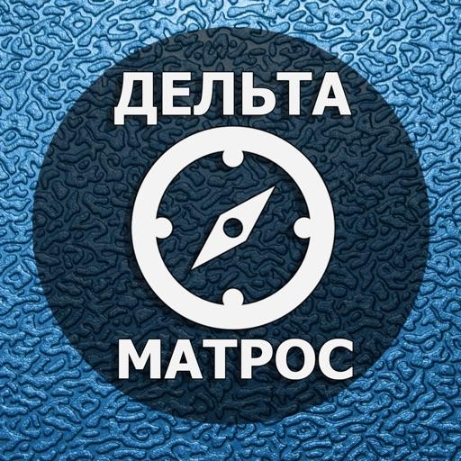 cMate-Дельта Тест Матрос.
