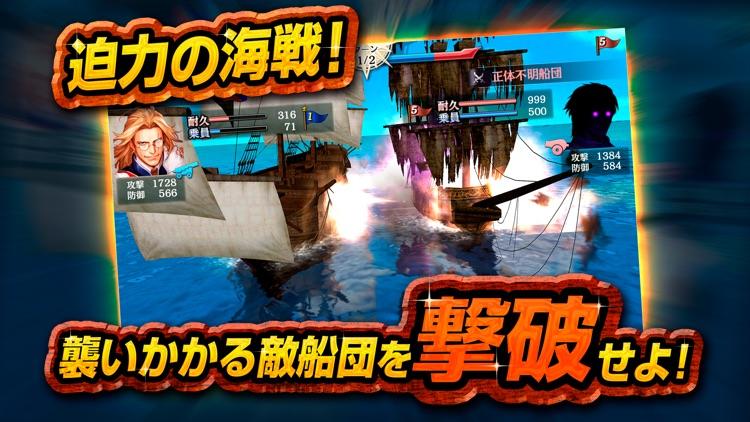 大航海時代V screenshot-3