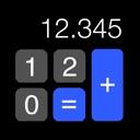 Calculite – Simple Calculator