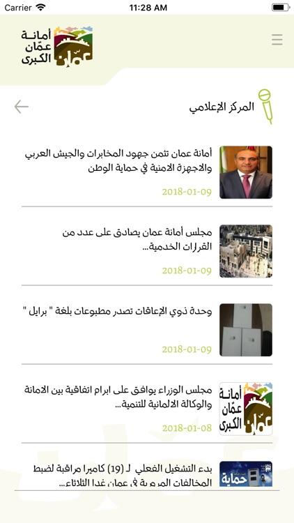 GAM App screenshot-3