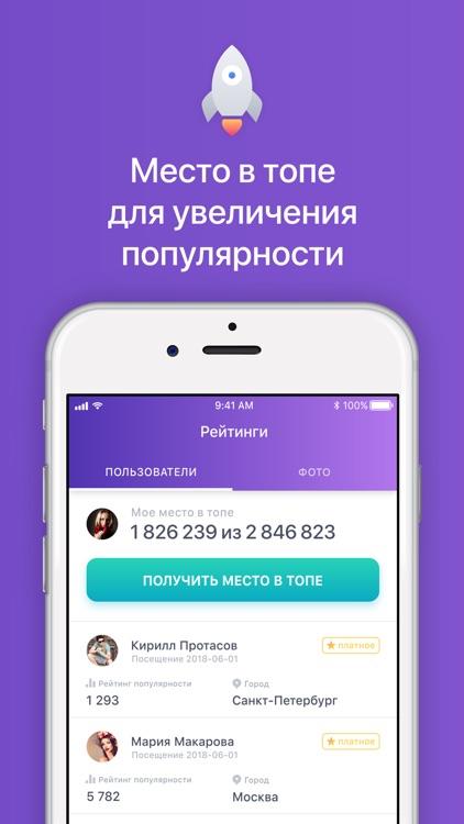 My Statistic for VKontakte screenshot-3