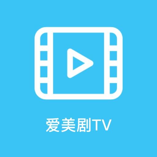 爱美剧TV-爱美剧官方APP