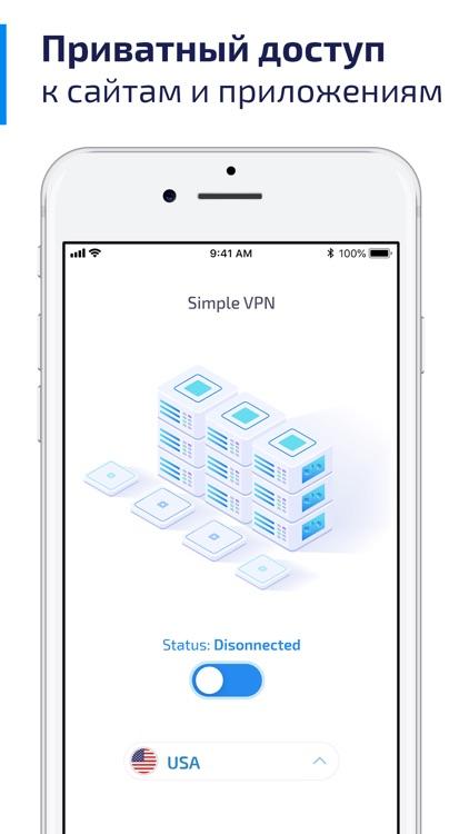 Secure VPN - Best Proxy Server by MushTrip s r o