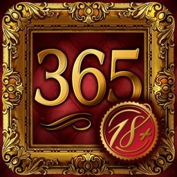 365 erotic arts