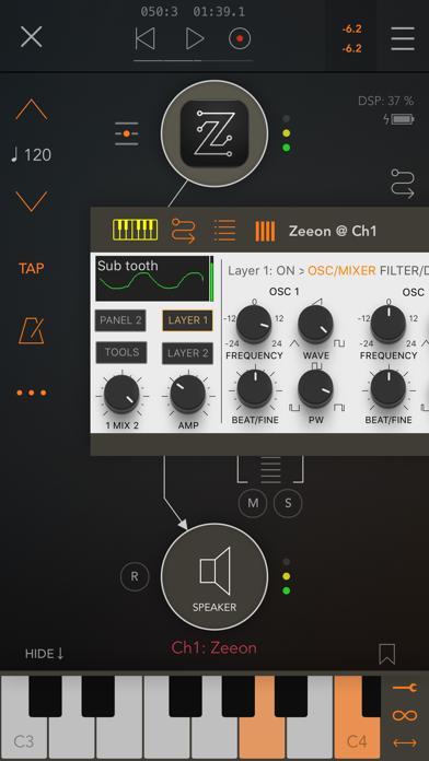 Скриншот №4 к AUM - Audio Mixer
